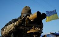 Обстрелы Дебальцево, Песков, Авдеевки. Карта АТО за 11 октября