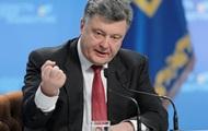 Порошенко подписал закон об усилении ответственности за подкуп избирателей