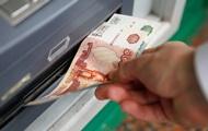 Россия потратила $6 млрд на поддержку рубля c начала октября