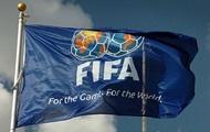� FIFA ���������, ������ � �����-������ � �� ��������