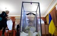 Выборы в Верховную Раду 2014: результаты экзит-поллов