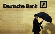 ����� Deutsche Bank �������� ����� ������������� � ���-�����