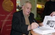 Эльдар Рязанов госпитализирован в Москве