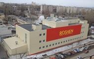 �������� ������ Roshen ��������� ����� �����������