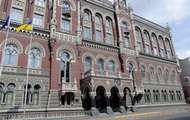 НБУ рефинансировал банки почти три миллиарда гривен