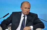 Путин призвал не допустить