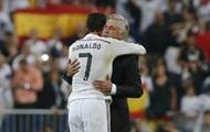 Тренер Реала: Золотой мяч получит Криштиану Роналду