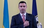 В Киевсовете обнаружили нарушений на 304 миллионов гривен