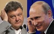 В Кремле прокомментировали ночной разговор Путина с Порошенко