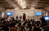 ���������� ��� Christie's � ������� �������� �� 1,5 ��� ��������