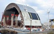 ЕБРР одобрил кредит на новый саркофаг ЧАЭС