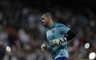 Экс-вратарь Барселоны может вскоре пополнить ряды Манчестер Юнайтед