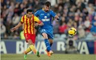 Хетафе - Барселона 0:0 Онлайн трансляция матча чемпионата Испании