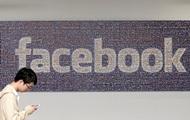 Новый вирус в Facebook атакует пользователей соцсети