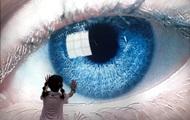 Разгадана тайна цветного зрения у человека - ученые