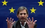 Украина должна провести реформы для получения помощи ЕС – еврокомиссар