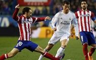 Атлетико - Реал Мадрид: Онлайн трансляция Кубка Испании