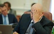Экс-министра экологии Злочевского объявили в розыск