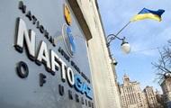 Нафтогаз требует от Газпрома через Стокгольмский арбитраж $6,2 миллиарда