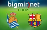 Реал Сосьедад - Барселона 0:0 Онлайн трансляция матча чемпионата Испании