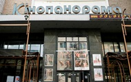 В Киеве горел кинотеатр