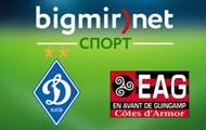 Динамо Киев - Генгам 3:1 Онлайн трансляция матча 1/16 финала Лиги Европы