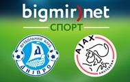 Аякс - Днепр: Онлайн трансляция матча 1/8 финала Лиги Европы