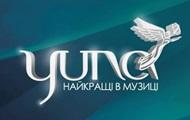 Результаты премии YUNA-2015: