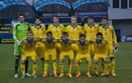 Тренер молодежной сборной Украины огласил состав на матчи против Словении и