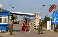 Украина закроет местные пункты пропуска на границе с Россией