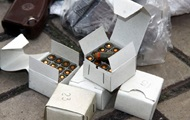 В Ростовской области обнаружили тайник с боеприпасами