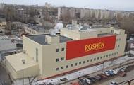 �������� ������� Roshen ����������� ������