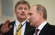 Песков: От Путина требуют признания ДНР и ЛНР