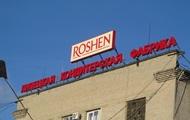 � ������ ���������� ��������� Roshen �� ��� ���������