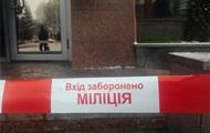Взрывчатка не была обнаружена в одном их торговых центров Киева