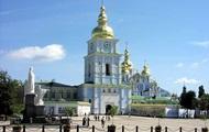 В Киеве на День Европы ограничат движение транспорта