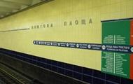 В Киеве на станции метро Почтовая площадь умер мужчина
