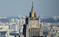 В МИД России утверждают, что встреча в