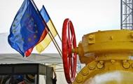 Не договорились. Украина приостанавливает импорт российского газа