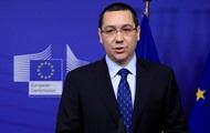 Парламент Румынии сохранил иммунитет обвиняемому в коррупции премьеру