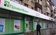Приватбанк также подал иск против России из-за Крыма