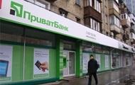 Россия отказалась признать иск Приватбанка