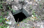 В Киеве нашли тайник со взрывчаткой и старинной иконой