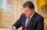 Порошенко назначил посла Украины в Словении