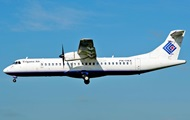 Самолет с 54 пассажирами разбился в Индонезии