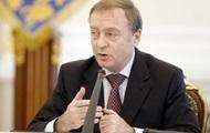 Суд арестовал дом и машины экс-министра юстиции Лавриновича