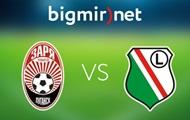 Заря - Легия 0:0 Онлайн трансляция матча Лиги Европы