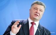 Порошенко прокомментировал петиции о Саакашвили и отмене растаможки