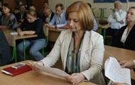 В Киеве отменяют учебу в лицее из-за загрязнения воздуха
