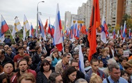 В Москве проходит масштабный митинг